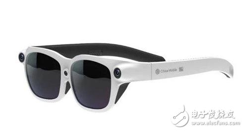 中國移動聯合影創 推出了一款新型MR眼鏡——即墨Air