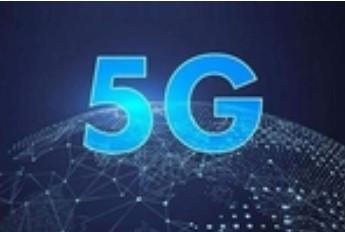全球5G深度融合势不可挡,我国5G在国际上都处于引领地位