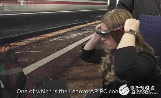 联想推出一款新的AR眼镜原型 旨在为旅途中的商务...