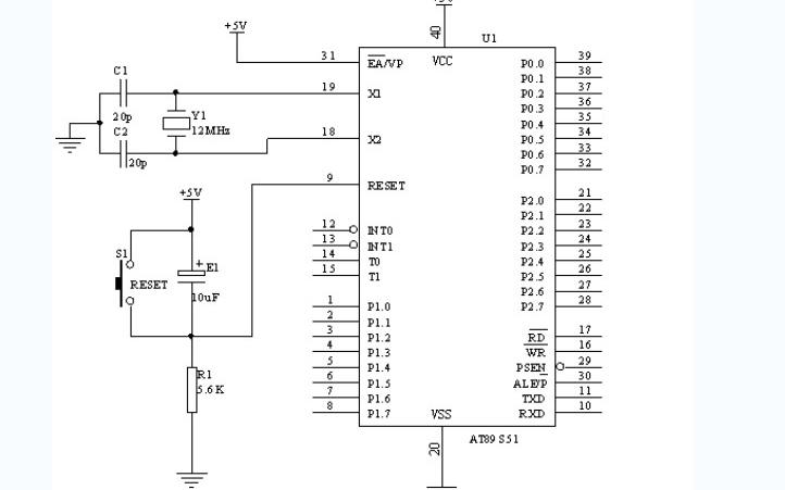 四数码管的电路图合集免费下载