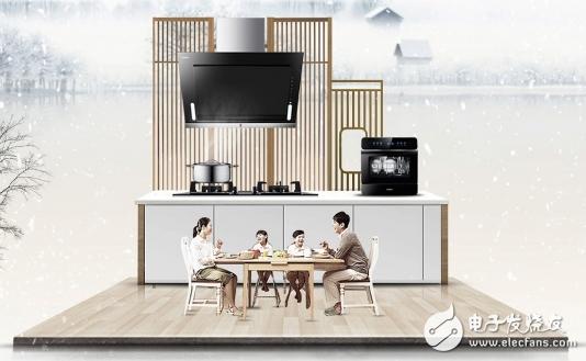 格兰仕油烟机能快速净化厨房 还原清新空气