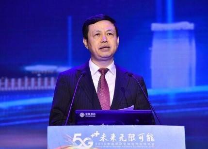 中国移动杨杰:根据5G网络差异化服务提供分层分级保障