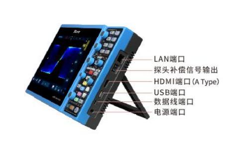 Smart STO系列示波器的用户手册免费下载