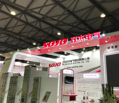 双杰电气携各种智能电网产品亮相上海EP电力电工展