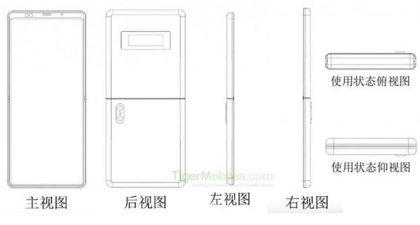 小米翻盖折叠屏手机专利曝光可以上下对称折叠