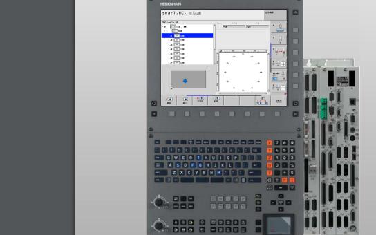 海德汉iTNC530数控系统的简明调试手册免费下载