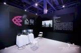 南昌国际VR影片展在江西省省会城市南昌正式举行