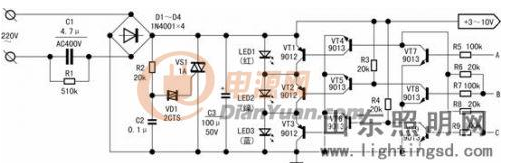 大功率LED发光二极管的实用驱动电源电路设计