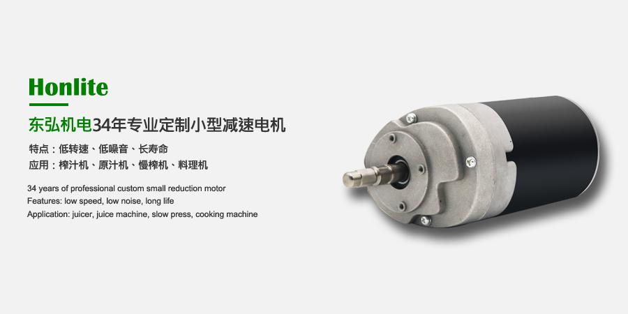 什么是DH系列直流有刷电机?