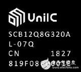 西安紫光国芯将展示全系列内存产品 包括DDR4