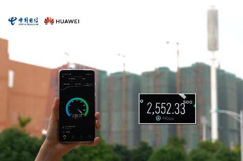 广西电信联合华为开通了全国首个5G SA独立组网的200MHz示范站