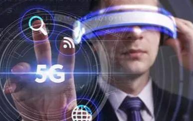 中国移动最新推出多款适用于5G商用的VR/AR设...