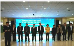 世界5G大会将于11月20日—23日在北京经济技术开发区举行