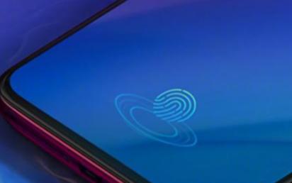 vivo屏幕指纹技术不断创新发展,领跑整个行业