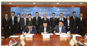 福建泉州电信与华为合作将共同打造5G智慧工厂