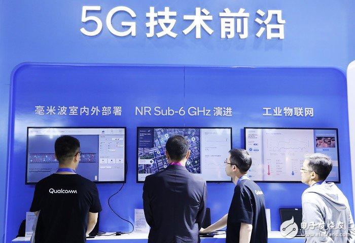 """2020年5G技术的关键词将是""""规模化扩展"""""""