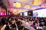 第五届实时互联网大会RTC 2019在京举办