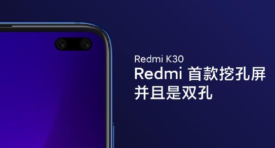 小米宣布将于12月推出全新的5G手机Redmi ...