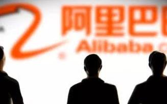 阿里巴巴认购超额3-4倍提早截单 定价或调至2%折扣