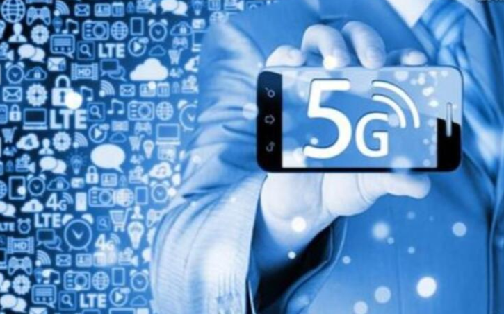 高通:5G推出快于4G,2020年5G手機出貨量在1.75億到2.25億