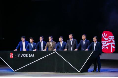三星W20 5G正式发布该机采用了折叠屏设计搭配12GB+512GB大内存