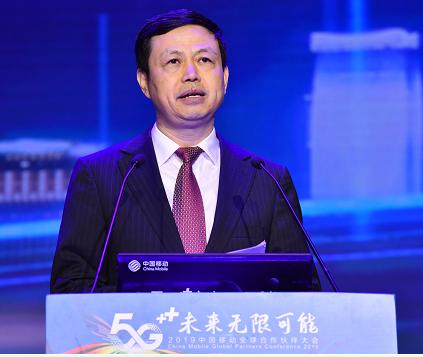 中国移动已开通了近5万个5G基站并在50个城市提供了5G商用服务