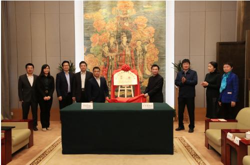 中国联通与首都博物馆打造的5G+智慧博物馆联合实验室正式揭牌成立
