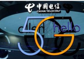 中国电信和华为将共同加速推进SRv6 Policy的商用部署