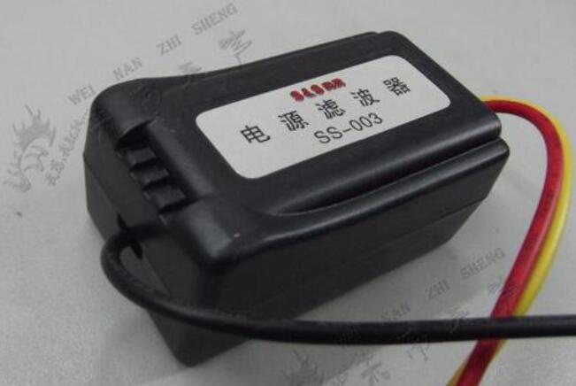 音响电源滤波器的作用是什么