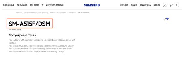 三星Galaxy A51曝光采用了后置四摄设计搭载Exynos 9611芯片