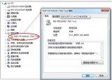 MSP430仿真器使用常见问题