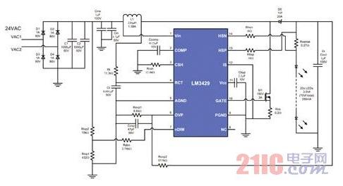 基于一种低电压交流电的LED照明应用平安秒速pk10赛车开奖