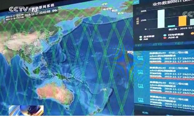 我国将打造出首个天基物联网系统