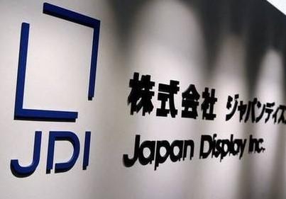 JDI连续第11个季度出现净亏损,正与苹果和其他投资者达成救助协议