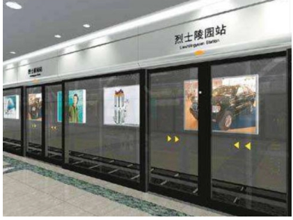 地鐵屏蔽門無線通訊模塊解決方案