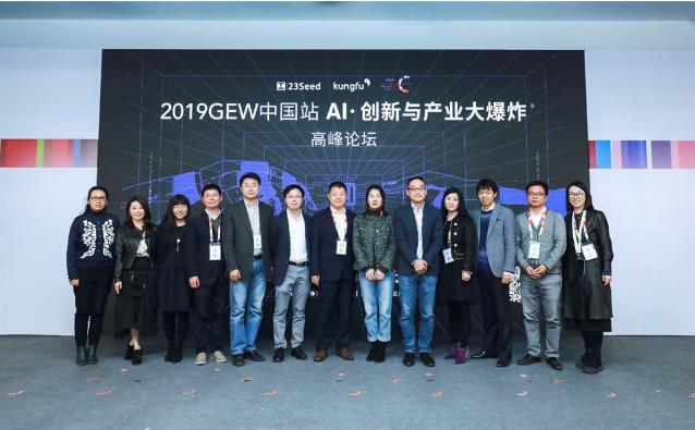 AI产业应用有什么新的方向