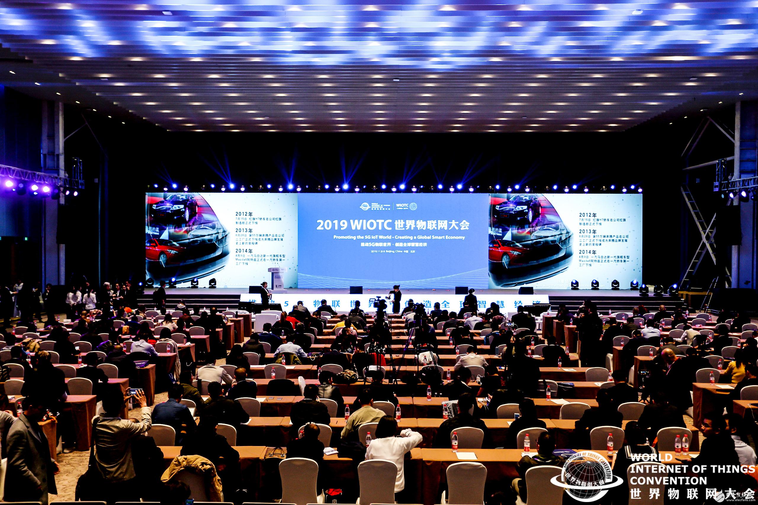 中国占全球物联网产值的1/4,预计2025年全球产值将达30万亿美元