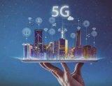 5G增强技术带来的变革