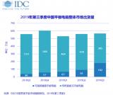 中国手机市场低迷,平板市场增长势头较强