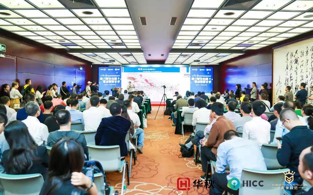 """2019""""华秋""""第五届中国硬件创新创客大赛全国总决赛完美收官(附项目列表)"""
