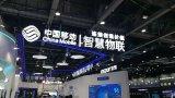 中国移动发布Cat.1模组,为什么现在做Cat.1