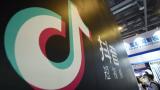 字节跳动跃升为中国第二大数字广告商