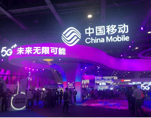 赛特斯联合中国移动展示了SA云化无线网络O-RAN生态应用
