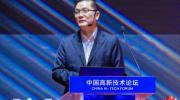 华为张顺茂:算力决定生产力,未来AI发展五大趋势不容错过