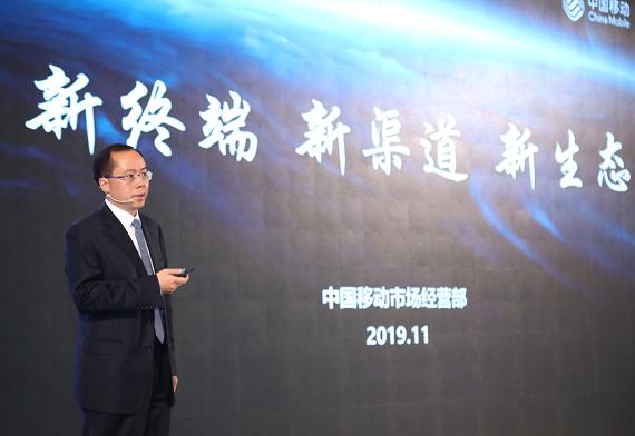中国移动推出了5G+渠道蓝海计划