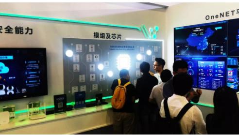 中国移动推出了Cat.1芯片模组