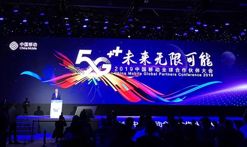 2020年底珠三角中心城区将会基本实现5G连续覆盖