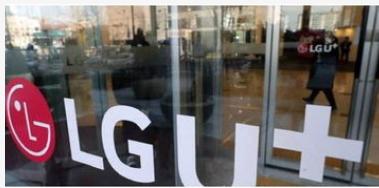 LG U+已成功将CoMP技术应用到了5G商业网络