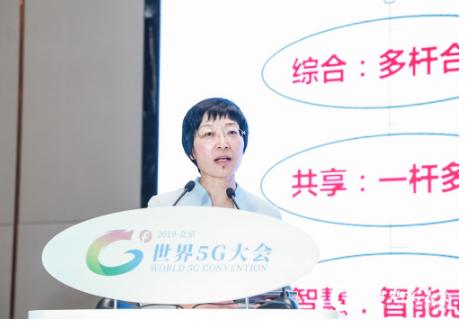 中国铁塔窦笠表示5G基站有两个特点一是频段高二是耗电大