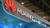 """美国第三次""""豁免""""华为 华为入选为新西兰5G设备供应商"""